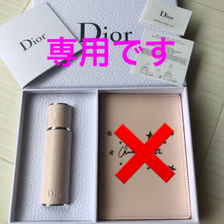 Dior - ディオール ミスディオール ブルーミングブーケ 香水 非売品 ノベルティ 新品