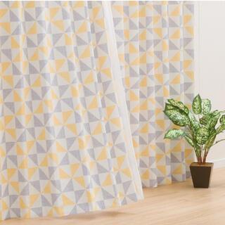 ニトリ - 新品 ニトリ 遮光・遮熱ドレープカーテン