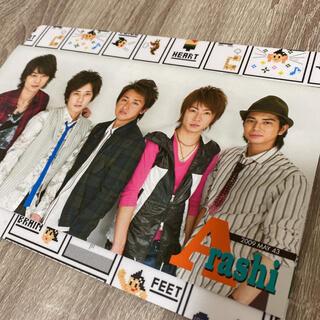 嵐 - 嵐 2009年 会報43