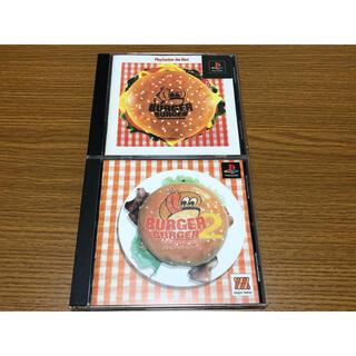 PlayStation - 【激レア】バーガーバーガー1+2 ベスト版 プレイステーションソフト