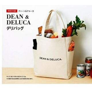 DEAN & DELUCA - DEAN&DELUCA ディーン&デルーカ デリバッグ エコバッグ
