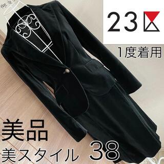 ニジュウサンク(23区)の美品☆23区☆美スタイル☆ベロア☆スーツ☆38(スーツ)
