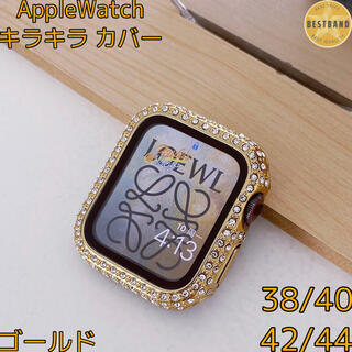 アップルウォッチ(Apple Watch)のアップルウォッチカバー ハード ケース 全面保護 一体式 AppleWatch(モバイルケース/カバー)