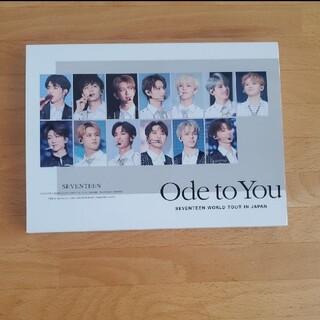 セブンティーン(SEVENTEEN)のSEVENTEEN WORLD TOUR  Ode to You 初回限定盤(アイドル)