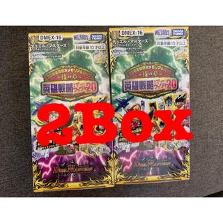 デュエルマスターズ 英雄戦略パーフェクト20 2box