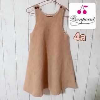 Bonpoint - ボンポワン ジャンパースカート ワンピース 4a