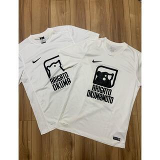 NIKE - NIKE  チャリティー Tシャツ 2枚セット XL
