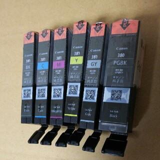 キヤノン(Canon)のキャノン純正品 BCI-381+380 6色パック 未使用品(オフィス用品一般)