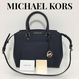 Michael Kors - 【未使用品】MICHAEL KORS マイケルコース 2wayバッグ ネイビー