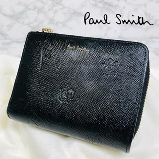 ポールスミス(Paul Smith)の【美品】Paul Smith ポールスミス ポールドローイング 二つ折り財布(財布)