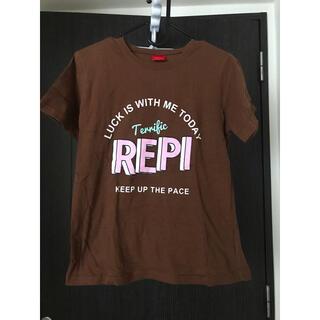 レピピアルマリオ(repipi armario)のレピピアルマリオ Tシャツ 茶 カットソーS 140 150cm(Tシャツ/カットソー)