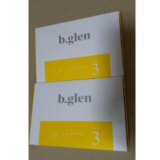 ビーグレン(b.glen)のビーグレン トライアルセット プログラム3  2箱セット(サンプル/トライアルキット)