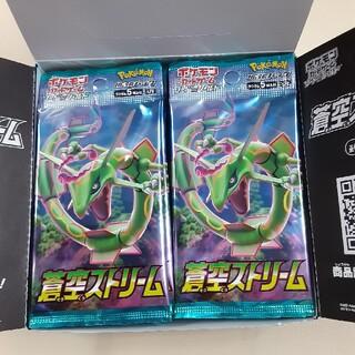 ポケカ 蒼空ストリーム 30P(シングルカード)