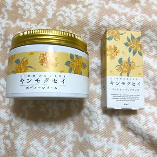 生活の木 - 生活木 キンモクセイ ボディクリーム