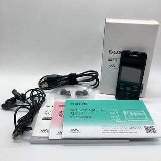 WALKMAN - SONY NW-S13 WALKMAN 4GB ブラック