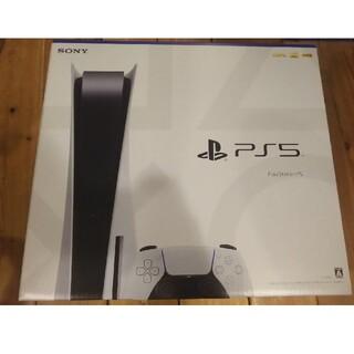 PlayStation - 新品未開封 PS5 CFI-1100A01