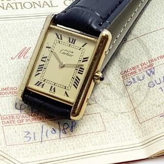 Cartier - 正規品カルティエ マストタンク LM ローマン
