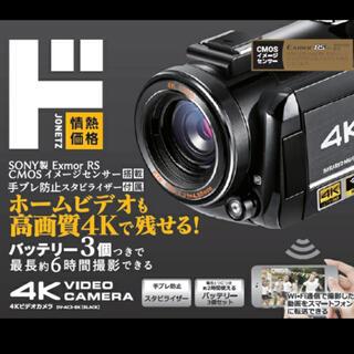 情熱価格ドンキホーテビデオカメラ4K