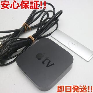 アップル(Apple)の美品 Apple TV 第3世代 MD199A/J(その他)