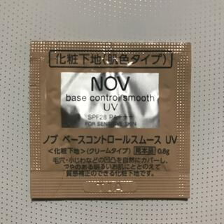 ノブ(NOV)のNOV ベースコントロールスムース(化粧下地)