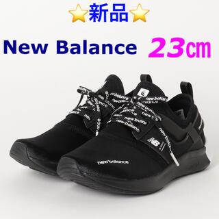 New Balance - ⭐️新品⭐️ New Balance  NB NERGIZE SPORT W