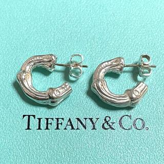 Tiffany & Co. - ティファニー バンブー フープピアス シルバー スモール ミニ ヴィンテージ