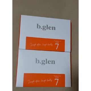 ビーグレン(b.glen)のビーグレン トライアルセット プログラム7  2箱セット(サンプル/トライアルキット)