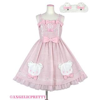 Angelic Pretty - Angelic Pretty しろくまアップリケジャンパースカートSet