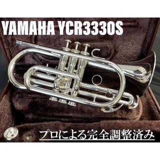 ヤマハ - 【良品 メンテナンス済】YAMAHA YCR3330S コルネット