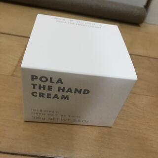 ポーラ(POLA)の  ポーラザハンドクリーム POLA THE HAND CREAM 100g(ハンドクリーム)