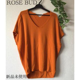 ローズバッド(ROSE BUD)の⭐︎新品未使用⭐︎ROSE BUD ニット(ニット/セーター)
