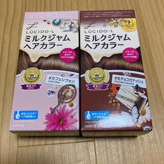 ルシードエル(LUCIDO-L)のミルクジャムヘアカラー カフェシフォン 生チョコガナッシュ(カラーリング剤)