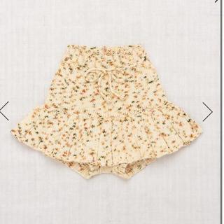 ロンハーマン(Ron Herman)の新品☆Misha and puff SS21 skatingpond skirt(スカート)