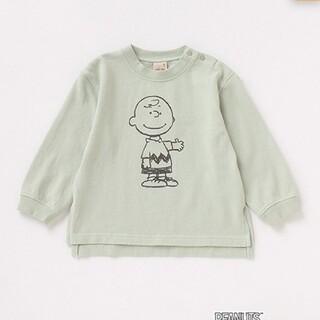 プティマイン(petit main)のなおーみ様 専用出品(Tシャツ/カットソー)