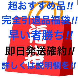 ユウギオウ(遊戯王)の遊戯王 引退福袋‼️ 超おすすめ品‼️  ①(シングルカード)