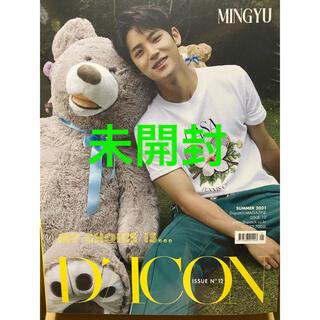 SEVENTEEN - Dicon Vol,12 SEVENTEEN写真集 ミンギュ