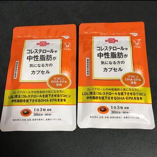 タイショウセイヤク(大正製薬)の大正製薬コレステロールや中性脂肪が気になる方のカプセル90粒×2袋セット(その他)