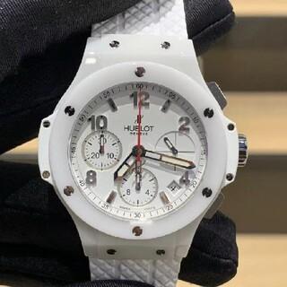 ビッグバン アスペン スティール ホワイト 腕時計