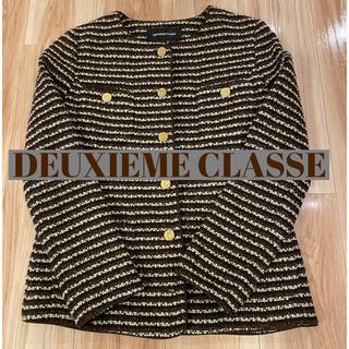 ドゥーズィエムクラス(DEUXIEME CLASSE)のDeuxieme Classe  ツイード ノーカラージャケット 美品 36(ノーカラージャケット)