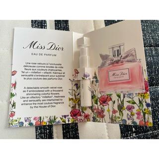 ディオール(Dior)のサンプル ミスディオール Dior 香水  オードパルファン(サンプル/トライアルキット)