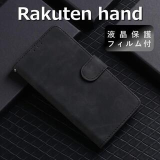 Rakuten - rakuten hand ケース 手帳型 ブラック 楽天ハンド フィルム