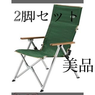 Coleman - 【美品】コールマン チェア レイチェア 3段階リクライニング式 ハイバック