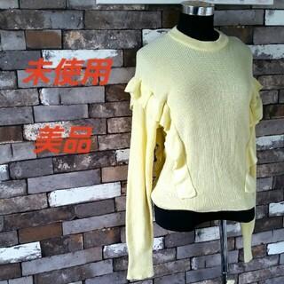 ダブルクローゼット(w closet)の黄色 ニット (ニット/セーター)