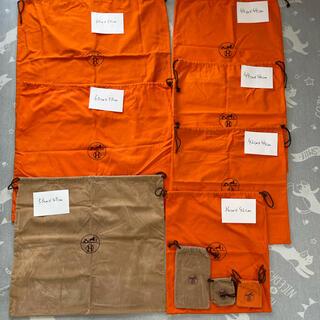 Hermes - エルメス 保存袋 10枚セット