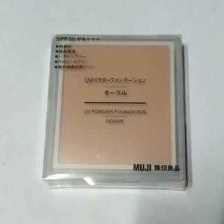 MUJI (無印良品) - 新品未使用 MUJI  無印良品UVパウダーファンデーションオークル