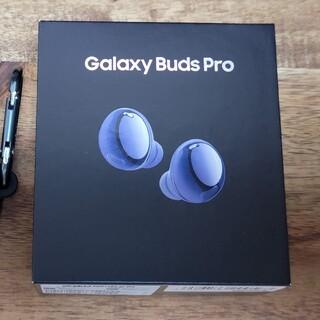 Galaxy - Galaxy Buds Pro 動作確認品