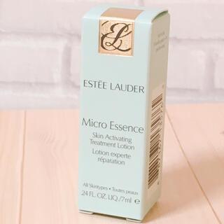エスティローダー(Estee Lauder)のエスティローダー マイクロ エッセンス ローション(化粧水/ローション)