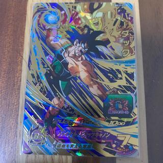 ドラゴンボール - ドラゴンボールヒーローズカード