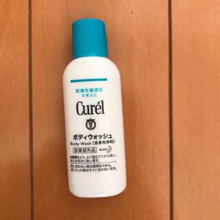 キュレル(Curel)のキュレル  ボディウォッシュ(ボディソープ/石鹸)