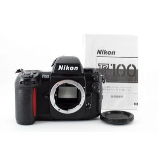 【大人気】 Nikon ニコン F100 ボディ フィルムカメラ